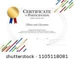 certificate template in sport... | Shutterstock .eps vector #1105118081