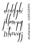 pen handwritten vector alphabet.... | Shutterstock .eps vector #1105133591