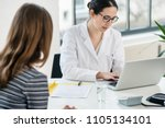 primary care physician typing... | Shutterstock . vector #1105134101