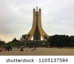 makam e'chahid  algiers ... | Shutterstock . vector #1105137584