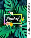 summer tropical background... | Shutterstock .eps vector #1105141865