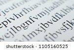 Small photo of Cipher encryption code. Reading word data encrypt