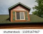 cabin up north windows porch...   Shutterstock . vector #1105167467