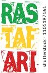 Rastafari Vector Design