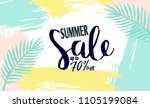 summer sale banner  poster with ... | Shutterstock .eps vector #1105199084
