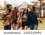 group of men and women at music ... | Shutterstock . vector #1105215491
