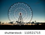 ferris wheel at dusk | Shutterstock . vector #110521715