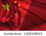 china artificial intelligence... | Shutterstock . vector #1105238015