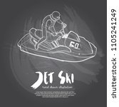 illustration of jet ski on... | Shutterstock .eps vector #1105241249
