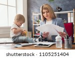 happy beautiful business mom... | Shutterstock . vector #1105251404