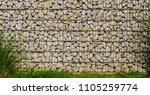 detail of gabion wall filled... | Shutterstock . vector #1105259774