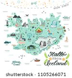 hand drawn illustration of... | Shutterstock .eps vector #1105266071