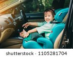 kid wait for mother and sit in... | Shutterstock . vector #1105281704