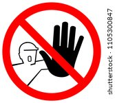 do not touch  no access symbol... | Shutterstock .eps vector #1105300847