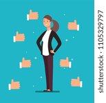 cartoon happy proud... | Shutterstock .eps vector #1105329797