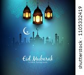abstract eid mubarak islamic... | Shutterstock .eps vector #1105332419