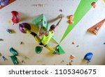 young man climbing bouldering...   Shutterstock . vector #1105340675