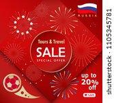 sale banner  world cup soccer... | Shutterstock .eps vector #1105345781