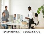 dismissed african american... | Shutterstock . vector #1105355771