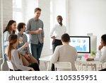 multiracial work team having... | Shutterstock . vector #1105355951