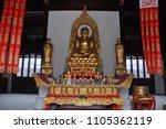 gilt bronze statue of vairocana ... | Shutterstock . vector #1105362119