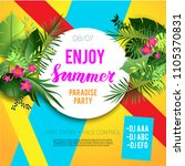 tropical summer party | Shutterstock .eps vector #1105370831