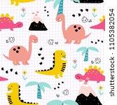 cute childish seamless pattern... | Shutterstock .eps vector #1105382054
