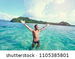 vacation and freedom. happy... | Shutterstock . vector #1105385801