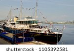royal yacht britannia berthed... | Shutterstock . vector #1105392581
