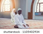 black muslim man and woman... | Shutterstock . vector #1105402934