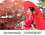 attractive asian woman wearing... | Shutterstock . vector #1105408187