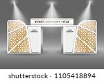 3d gate entrance exhibition... | Shutterstock .eps vector #1105418894