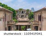xiamen  china   may 30  2018 ... | Shutterstock . vector #1105419341