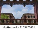 xiamen  china   may 30  2018 ... | Shutterstock . vector #1105420481