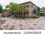 xiamen  china   may 30  2018 ... | Shutterstock . vector #1105420505