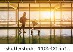 silhouette of a girl... | Shutterstock . vector #1105431551