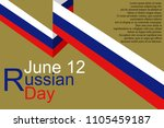 russian day vector illustration.... | Shutterstock .eps vector #1105459187