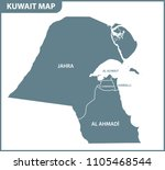 the detailed map of the kuwait... | Shutterstock .eps vector #1105468544