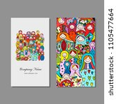 business cards set  matryoshka  ... | Shutterstock .eps vector #1105477664