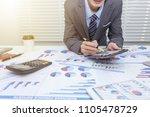 close up businessman using... | Shutterstock . vector #1105478729