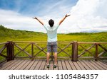 man holding hand over head with ... | Shutterstock . vector #1105484357