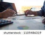 team businessman's job .... | Shutterstock . vector #1105486319