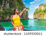 traveler asian woman in summer... | Shutterstock . vector #1105533011
