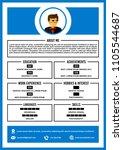a4 curriculum vitae   resume... | Shutterstock .eps vector #1105544687