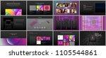 minimal presentations ... | Shutterstock .eps vector #1105544861
