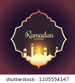 ramadan kareem islamic greeting ... | Shutterstock .eps vector #1105556147