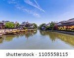 nanjing china may 09  2018 the... | Shutterstock . vector #1105558115