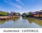 nanjing china may 09  2018 the... | Shutterstock . vector #1105558121