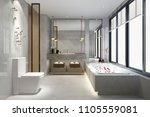 3d rendering luxury modern... | Shutterstock . vector #1105559081