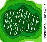 hand drawn vector lettering.... | Shutterstock .eps vector #1105569815